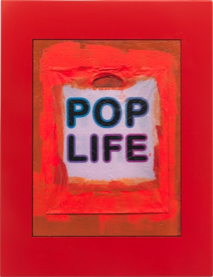 Johannes Wohnseifer, Pop Life, 2010, acrylic, lacquer, plastic bags on OSB plate, powder coated frame, 60 x 45 cm 23 1/2 x 17 3/4 in, 85 x 65 cm 33 1/2 x 25 1/2 in