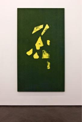 Rallou Panagiotou, A Summer Dies the Swan (yellow), 2010, bleach on denim, fabric dye, 230 x 130 cm. Photo: Dennis Papaioannou