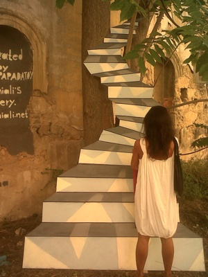 Apset, Boohaha, Rtmone. Stairs to sky. 2011. Installation. Spray on wood 181x300 cm. Courtesy Vamiali's Gallery.